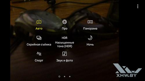 Интерфейс основной камеры Galaxy J7 Neo. Рис 4