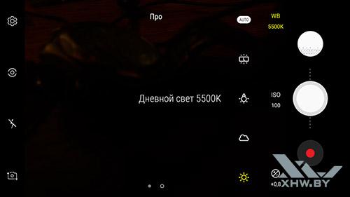 режим Pro камеры Galaxy J7 Neo. Рис 1