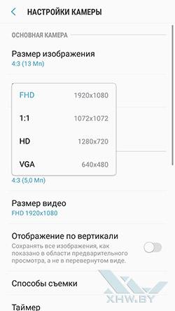 Разрешение видео основной камеры Galaxy J7 Neo