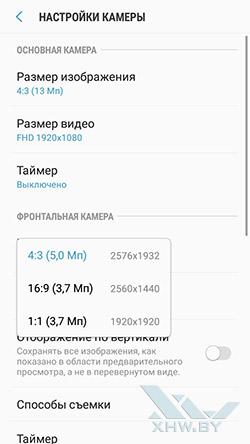 Разрешение снимков фронтальной камеры Galaxy J7 Neo