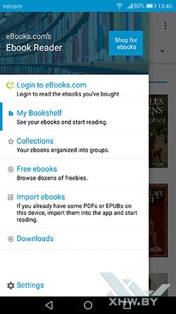 Приложение Ebook Reader. Рис 1