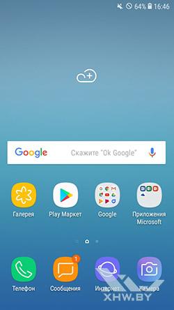 Домашний экран Samsung Galaxy J2 (2018). Рис. 1