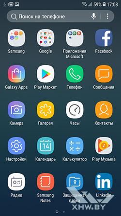 Меню приложений Samsung Galaxy J2 (2018). Рис. 1