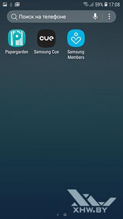 Меню приложений Samsung Galaxy J2 (2018). Рис. 2