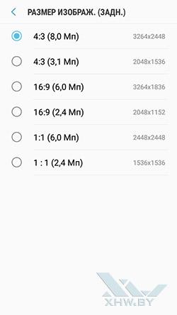 Разрешение снимков основной камеры Galaxy J2 (2018)