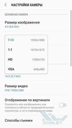 Разрешение видео основной камеры Galaxy J2 (2018)