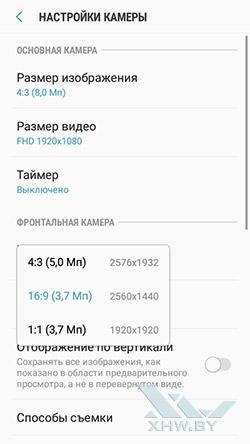 Разрешение снимков фронтальной камеры Galaxy J2 (2018)