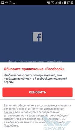 Facebook на Samsung Galaxy J2 (2018)