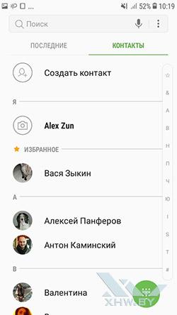 Установка мелодии на звонок в Samsung Galaxy J2 (2018). Рис 1
