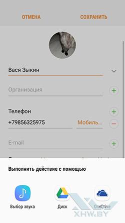 Установка мелодии на звонок в Samsung Galaxy J2 (2018). Рис 6