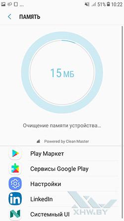 Очистка памяти телефона Samsung Galaxy J2 (2018). Рис 3