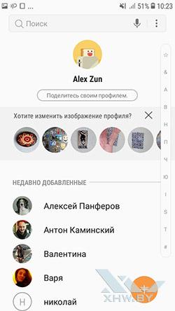 Перенос контактов с SIM-карты в телефон Samsung Galaxy J2 (2018). Рис 1.