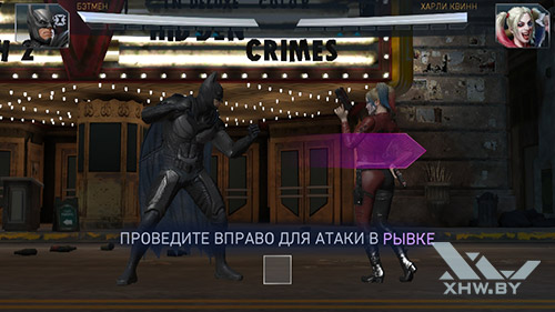 Игра Injustice 2 на Samsung Galaxy J2 (2018)