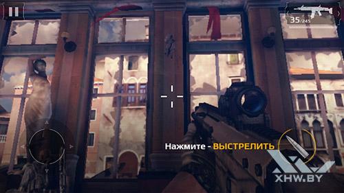 Игра Modern Combat 5 на Samsung Galaxy J2 (2018)