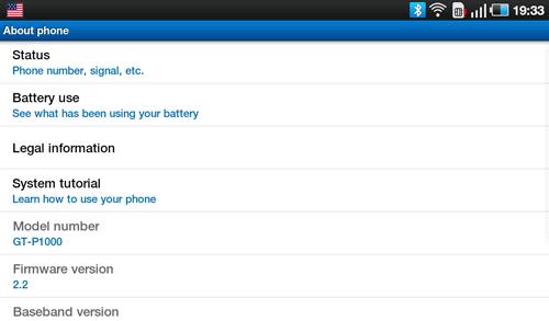 Информация о система Samsung Galaxy Tab