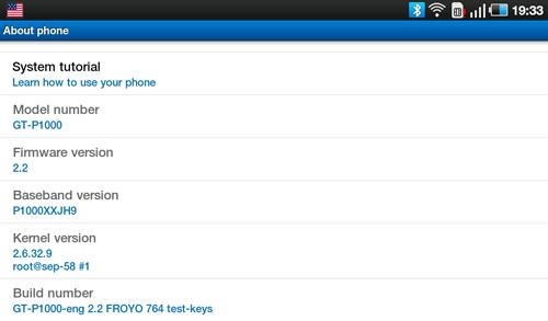 Информация о система Samsung Galaxy Tab. Рис. 2