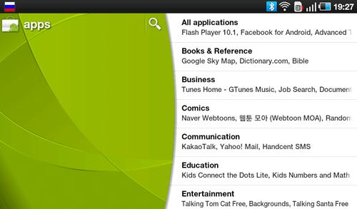 Android Market в Samsung Galaxy Tab
