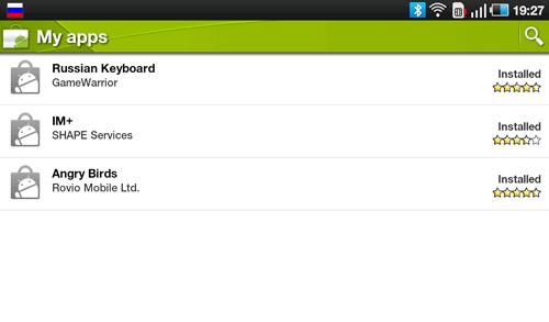 Android Market в Samsung Galaxy Tab. Рис. 2