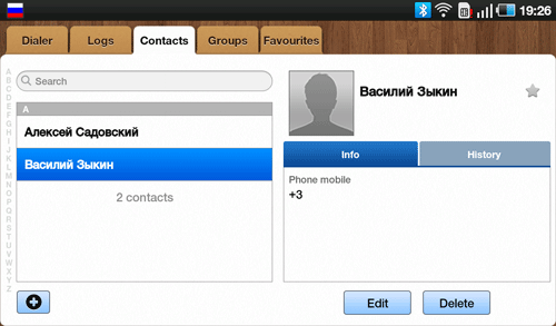 Приложение для работы с контактами в Samsung Galaxy Tab