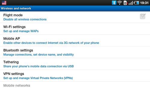 Настройки беспроводной сети Samsung Galaxy Tab