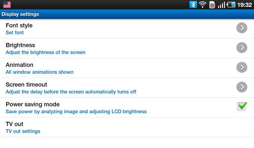 Настройки дисплея Samsung Galaxy Tab