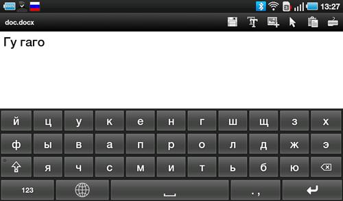 Текстовый редактор ThinkFree Office на Samsung Galaxy Tab