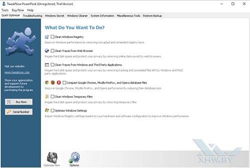 TweakNow PowerPack – твикер для Windows 10. Рис 1