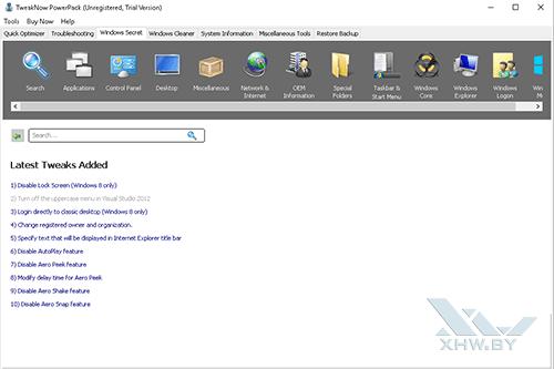 TweakNow PowerPack – твикер для Windows 10. Рис 2