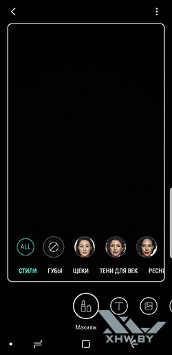 Камера Bixby в Samsung Galaxy S9 рис. 5