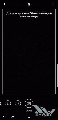Камера Bixby в Samsung Galaxy S9 рис. 2