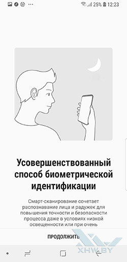 Установка биометрической защиты в Samsung Galaxy S9. Рис 4