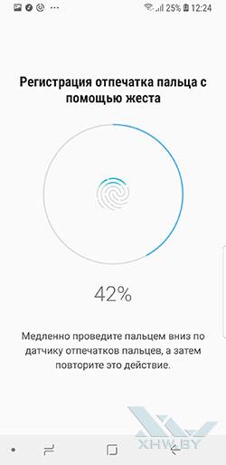 Установка биометрической защиты в Samsung Galaxy S9. Рис 9