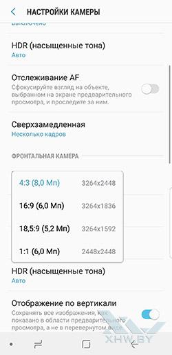 Разрешение снимков фронтальной камеры Samsung Galaxy S9