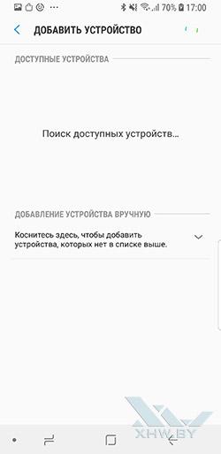 Samsung Connect на Samsung Galaxy S9. Рис 2