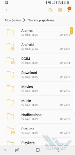 Создание папки на Samsung Galaxy S9. Рис 2