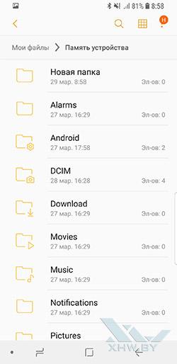 Создание папки на Samsung Galaxy S9. Рис 5