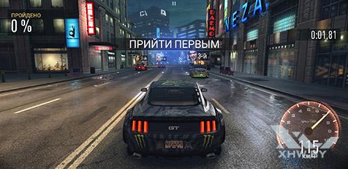 Игра Need For Speed: No Limits на Samsung Galaxy S9
