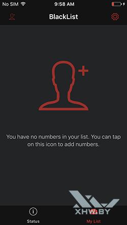 Блокировщик звонков BlackList: Caller ID & Blockerна iPhone. Рис 2