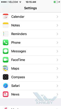Черный список в iOS. Рис 1