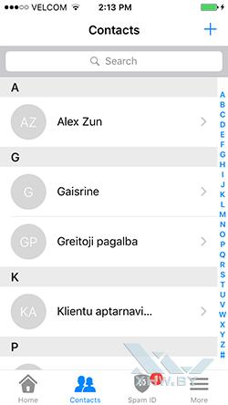 Блокировщик звонков TrueCaller на iPhone. Рис 2