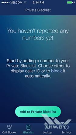 Блокировщик звонков Numbo Call Blocker Caller ID на iPhone. Рис 2