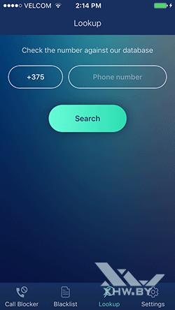 Блокировщик звонков Numbo Call Blocker Caller ID на iPhone. Рис 4