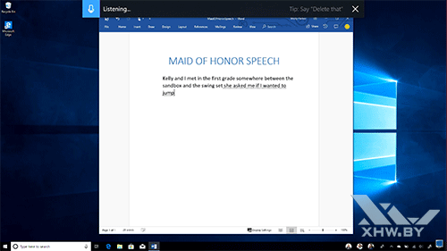 Dictation в Windows 10. Рис. 1