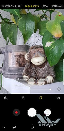 Режим выборочный фокус камеры Samsung Galaxy S9+ рис. 1