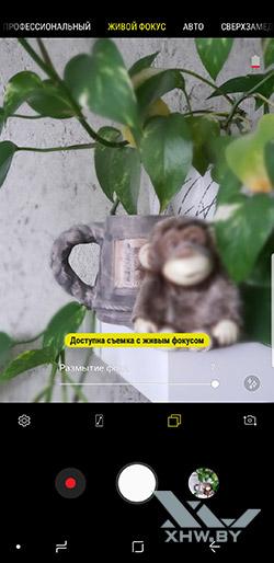 Режим выборочный фокус камеры Samsung Galaxy S9+ рис. 2