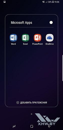Приложения Microsoft на Samsung Galaxy S9+