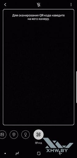 Камера Bixby в Samsung Galaxy S9+ рис. 4