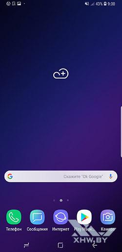 Домашний экран Samsung Galaxy S9+