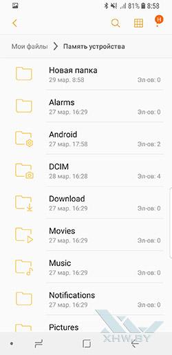 Создание папки на Samsung Galaxy S9+. Рис 5