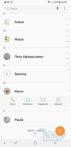 Установка мелодии на звонок в Samsung Galaxy S9+. Рис 1.